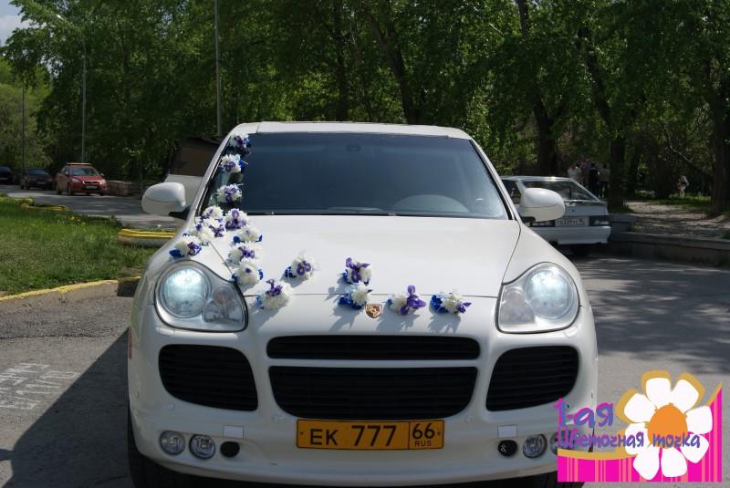 porsche лимузин екатеринбург