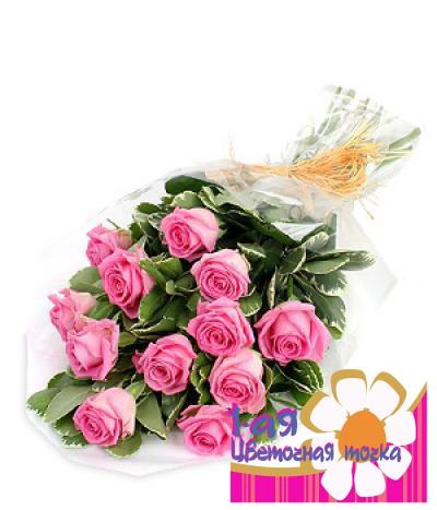 13 роз