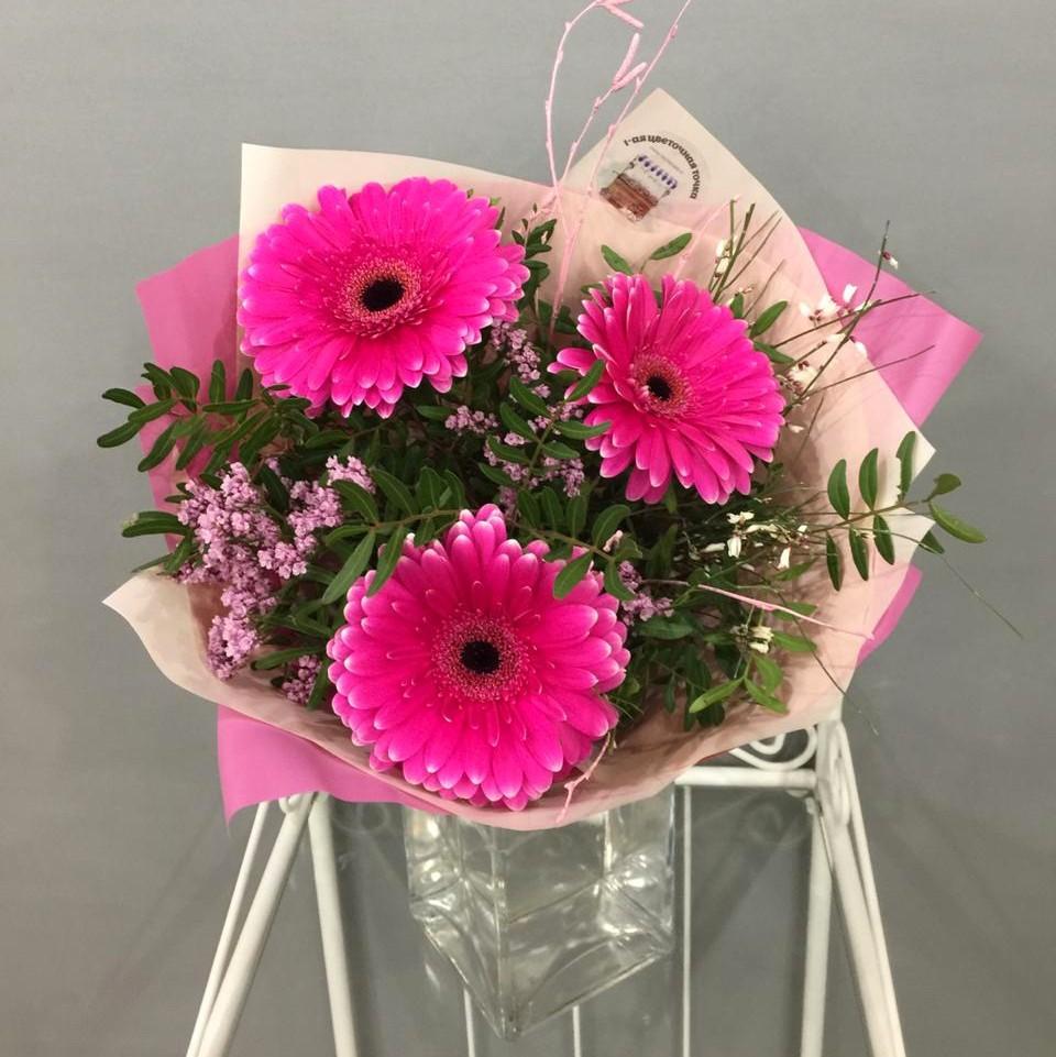 Фото букет цветов с пожеланиями